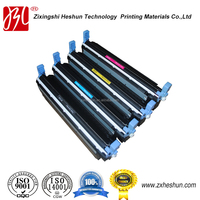 Premium compatible C9730-9733 laser toner cartridge for hp printer LaserJet 5500/5550
