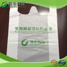 China wholesale durable plastic shopping bag