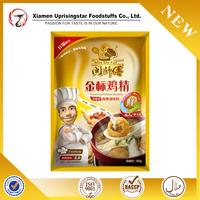 Halal Chicken Bouillon Cubes/400g Seasoning Cubes/ Instant Stock Cubes Chicken Flavour
