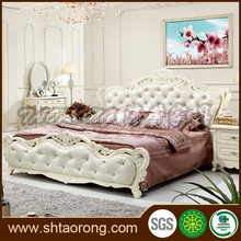King size white leather French carved wood antique bed