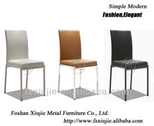 Modern Metal Leather Dining Chair Seat Cover Fabric