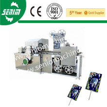 2014 Newest Hot Selling High speed Flat lollipop Forming Packing Machine