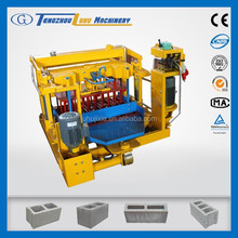 low investment ,QMY4-30A egg laying concrete manual block making machine