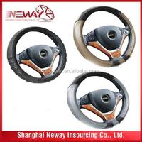 car steering wheel protector with best price