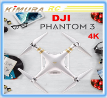 DJI Phantom 3 Advanced / Professional quadcopter Drone RTF GPS FPV With 4K / 2K 1080P HD Camera RC toy Part