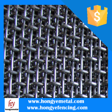 Stainless Steel Metal Privacy Screens