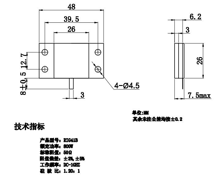 rig power resistor rf ceramic 50w 50ohm flange resistor
