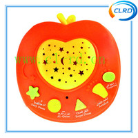 apple learning holy quran learning machine digital holy quran digital mp3 player children toy best islamic gift