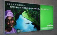 Light Box Banners, 320gsm Backlit Flex Banner, Backlit Glossy, Banner Design for Advertisement Purpose