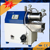 Best sale wet grinding mill machines for wall paint CE