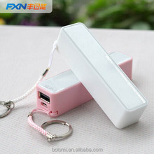 Shenzhen Portable Power Bank 2600mAh Mobile Power Bank usb power bank price list