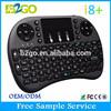 The hot selling I8 gaming keyboard 2.4GHz mini wireless keyboard