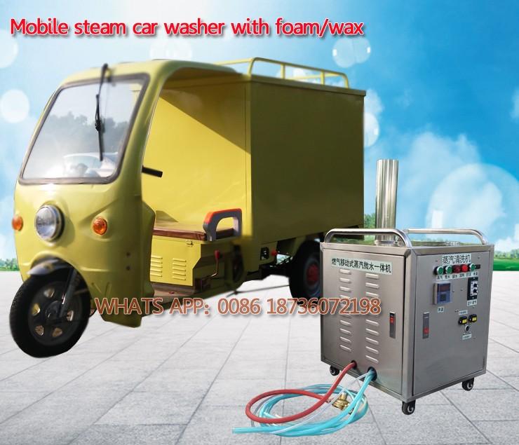portable lavage de voiture vapeur pour vente avec le meilleur prix vapeur diesel laveuse. Black Bedroom Furniture Sets. Home Design Ideas