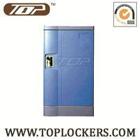RFID lock locker