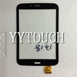 8inch Multi-point Capacitive Touch Screen External Panel LCD Touch Screen Tablet PC Handwriting TPC1318 VER5.0