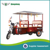 2015 battery operated electric passenger auto rickshaw
