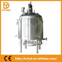 15BBL restaurant stainless steel micro mash, home mash equipment