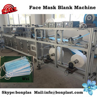 175x95mm hospital face mask machine skype:bonplas