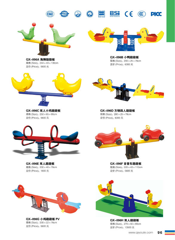 New Design 4 Seats Seesaw Seat Seesaw Prices Seesaw For ...