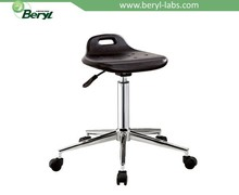 High Quality Beryl Laboratory Chair with Adjustable Height