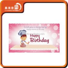 Surdimensionné tamil love baby shower carte de voeux