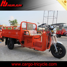 Popular motor tricycle/New three wheeler vehicle for adults cargo