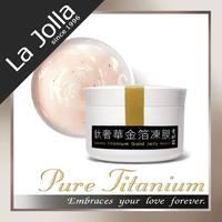 anti-wrinkle luxury titanium gold collagen jelly face mask