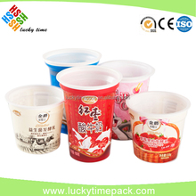 Plastic and paper cups made in china
