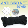 pe anti bird net, black anti bird net, bird netting