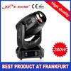 280w 10r beam spot wash moving head light best light at frankfurt lighting fair