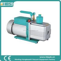 2RS-4 2015 Top Product hot selling new?5Pa (0.05mbar) mini rotary vane pump