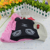 2015 latest handmade children acrylic crocheted hat