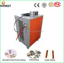 Certificado CE ahorro de energía 30% 12 v alta tensión equipos para cromado