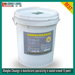 CY-993 two component silicone rubber adhesive sealant for building