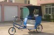 Three Wheel Electric Rickshaw