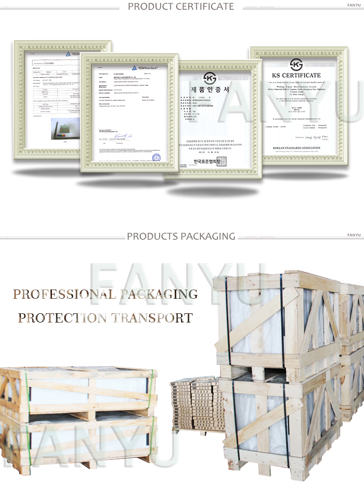 product-certificate