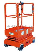 Hot Sale Full Electric Scissor Lift JCPT3.0 III
