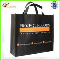 (TWS7007) Non-woven,60-100g non woven fabric Material and Handled,handle/tote/carry Style printing laminated nonwoven bag