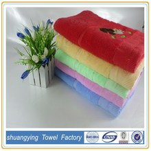 China factory customized 100 cotton 70*140cm jacquard embroider bath towels