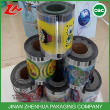 PP/PE/PET Bubble Tea Packing film/Cup sealing film