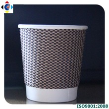 4oz Espresso Cup, Cappuccino Coffee Paper Cup, Disposable Coffee Cup Wholesable