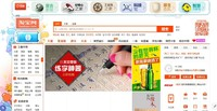 China Guangdong Foshan USA Taobao Agent Wanted Service