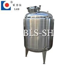 crude oil storage tank