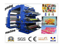 used heidelberg sord offset printing machine
