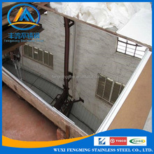 square meter price 304 stainless steel plate