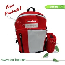 2012 Hot sell Sports Travel backpack