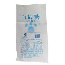 PP woven, polypropylene bag/sack for packaing sugar 25/50kg
