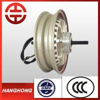 electric motorcyle 1000watt brushless hub motor