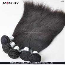 Hair extension virgin brazilian hair international