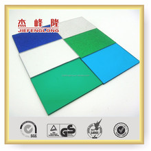 Jiefenglong sabic lexan decorative building materials diamonds solid embossed laminated sheet